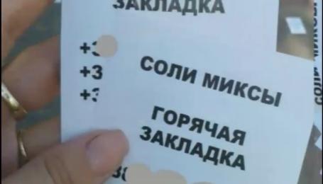 В Україні продавці наркотиків почали працювати відкрито, а їх товар став небезпечнішим