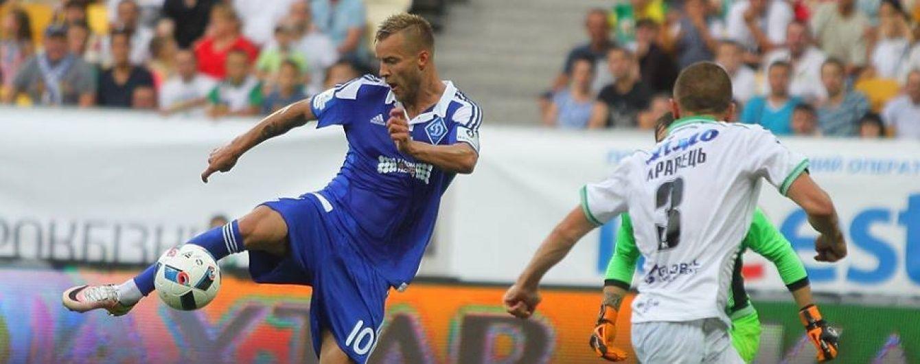 Динамівець Ярмоленко забив найкрутіший гол другого туру УПЛ