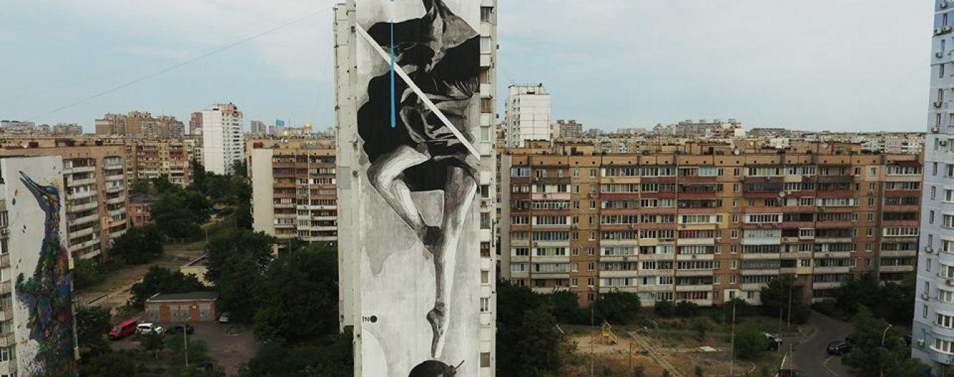 Київську багатоповерхівку прикрасив новий мурал