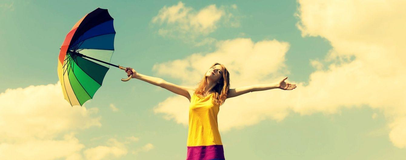 Які зміни в поведінці роблять щасливими. П'ять корисних звичок