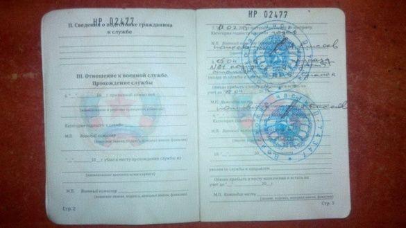 СБУ затримала бойовиків_2