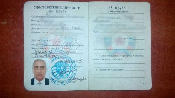 СБУ затримала бойовиків_1