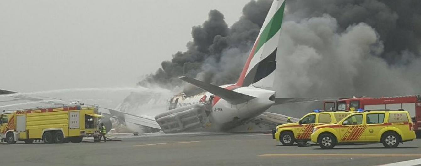 ЗМІ опублікували відео паніки пасажирів літака, який вибухнув в аеропорту Дубаї