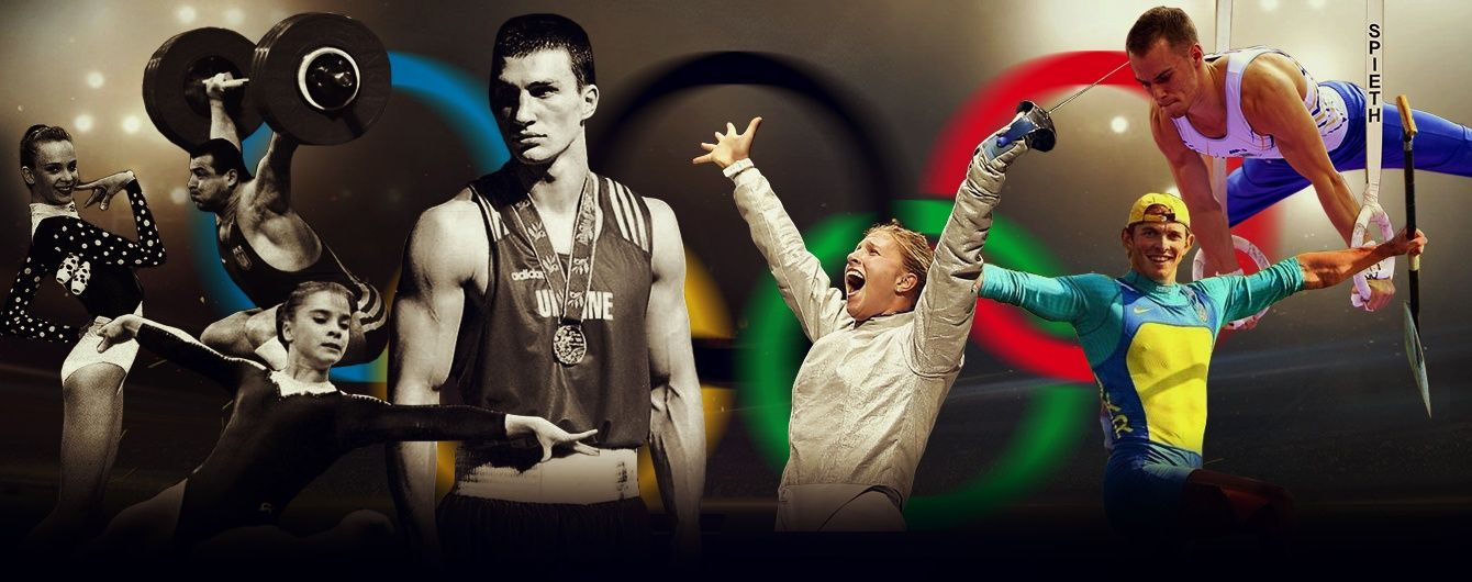Сколько медалей украинцы могут привезти из Рио