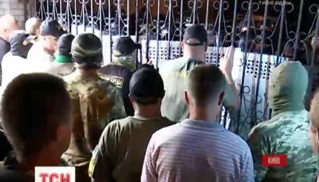 """Из-за ночных столкновений суд над экс-""""торнадовцами"""" перенесли"""