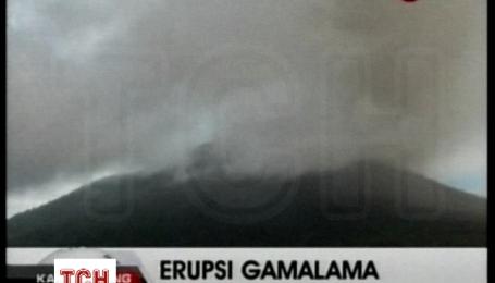 В Индонезии началось извержение вулкана Гамалама