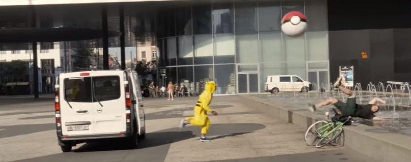Жорстока помста. Банда з трьох Пікачу обстріляла гравців Pokemon Go велетенськими покеболами