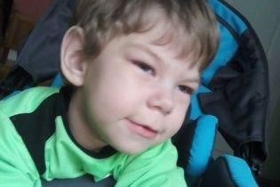 Реабілітації потребує 3-річний Петро