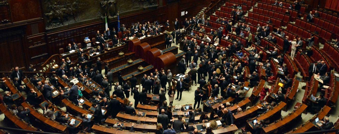 Італійський парламент провалив голосування на користь РФ і підтримав Україну