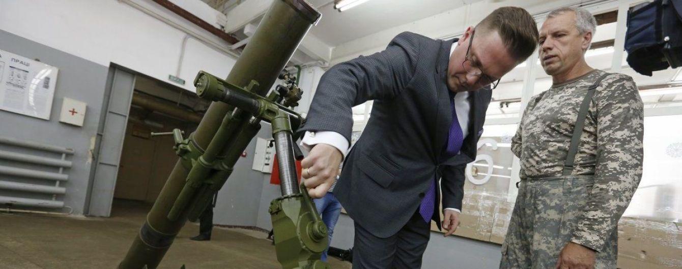 Полторак поручил провести дополнительную экспертизу металла миномета, взорвавшегося на Ровенском полигоне