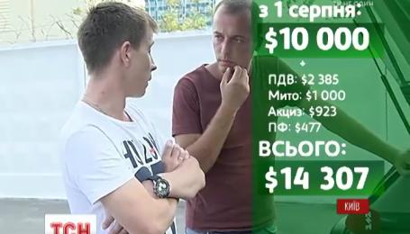Невыгодный акциз: почему украинцы не спешат покупать подержанные автомобили