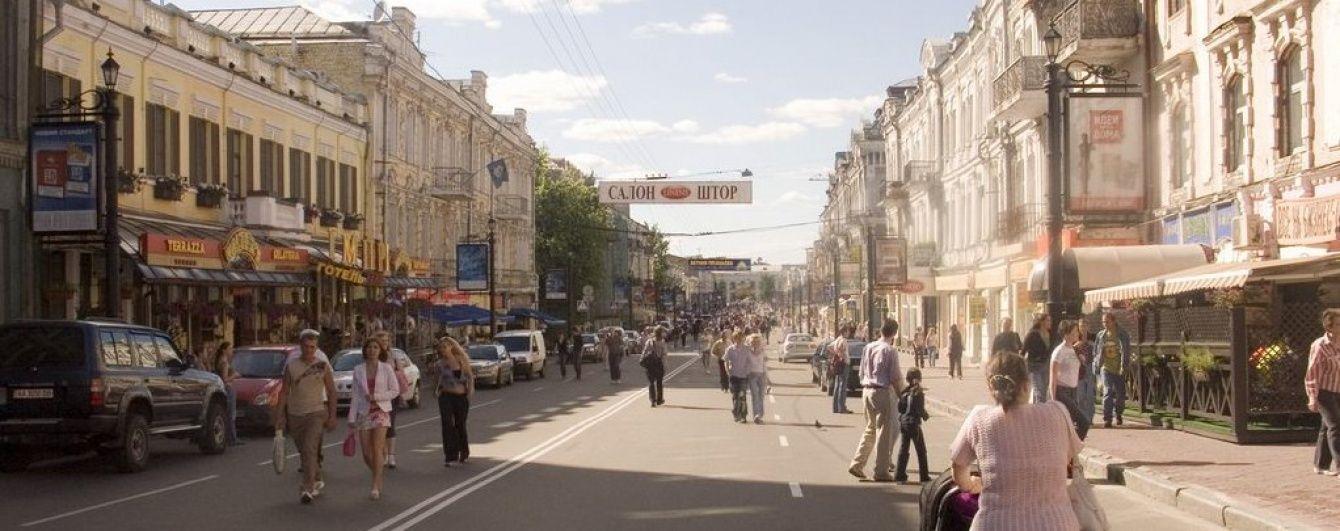 Вулицю Сагайдачного на Подолі перекриватимуть на вихідні та свята