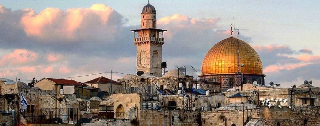"""Ізраїль: """"зачіпки"""" або те, що не стерлося з пам'яті"""