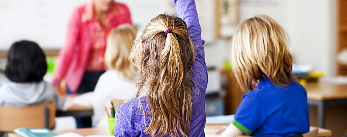 Шкільна революція: 12-річка та державні гроші, якими можна буде оплатити навчання в приватній школі