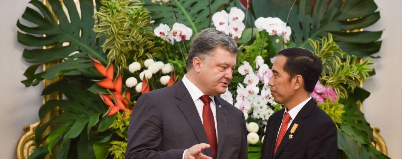 Україна та Індонезія почнуть консультації з приводу створення зони вільної торгівлі