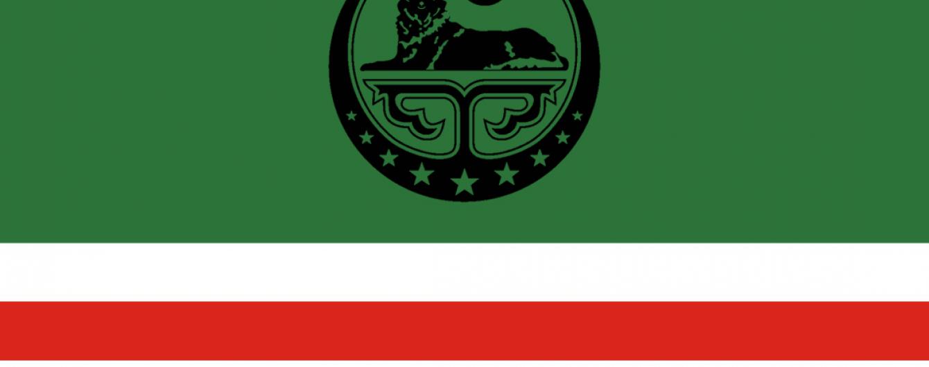 """Прапор Ічкерії на позиції ЗСУ під Горлівкою викликав істерику в """"кадирівців"""""""