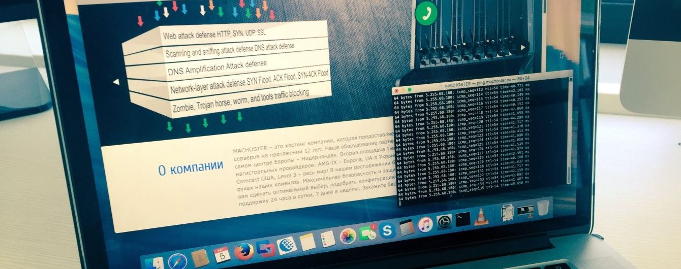Хостинг-сервери із захистом від DDoS-атак