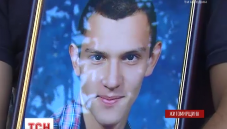 В Бердичеві чоловік, намагаючись зупинити бійку, застрелив 19-річного студента