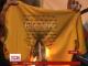 Протести, карнавал, освистування збірної РФ: як минула церемонія відкриття Олімпійських ігор-2016