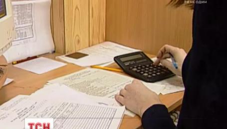 Українці зможуть побачити декларації про майно чиновників з власних комп'ютерів