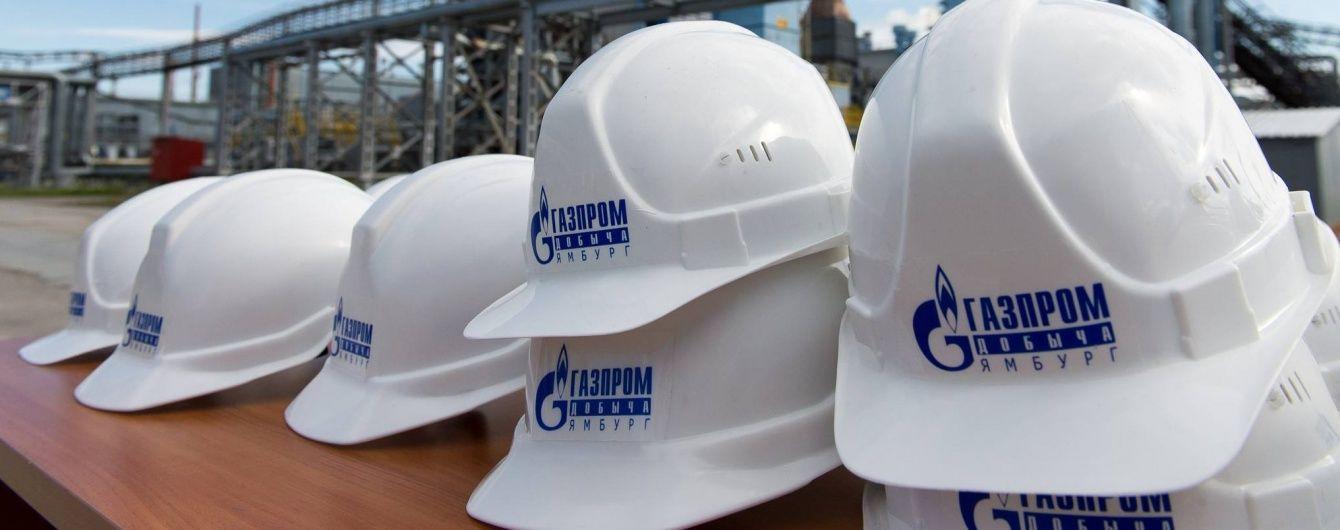 """""""Газпром"""" отреагировал на решение шведского суда о возобновлении взыскания $2,6 млрд в пользу """"Нафтогаза"""""""