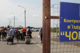 В Кабмине рассказали, как могут посчитать население в ОРДЛО и в аннексированном Крыму