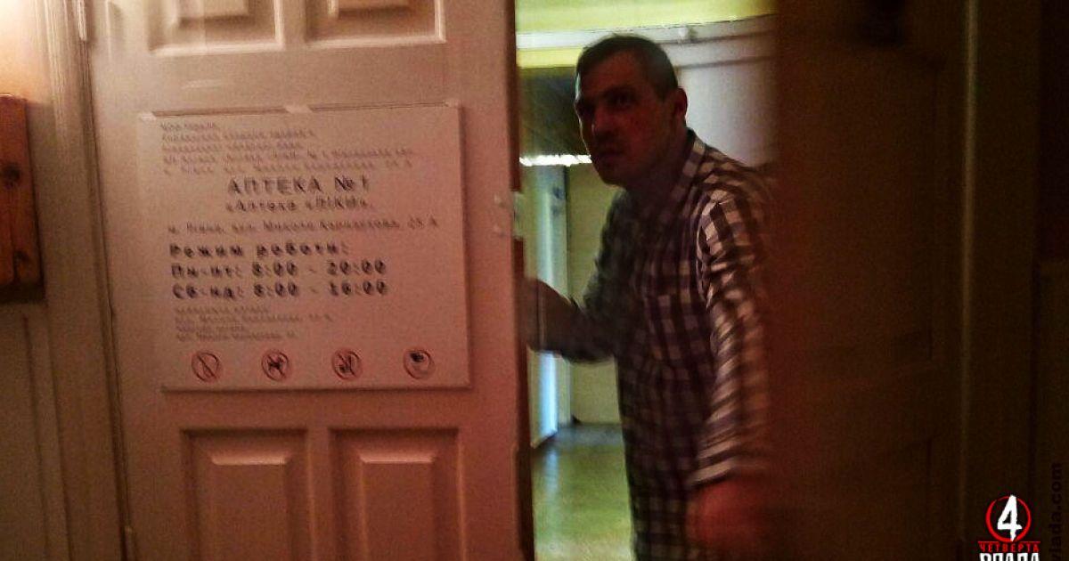Аптека, яку спробував пограбувати чоловік @ Четверта влада