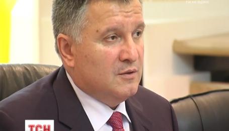 """Арсен Аваков заявив про проросійську інформаційну кампанію """"Інтера"""""""