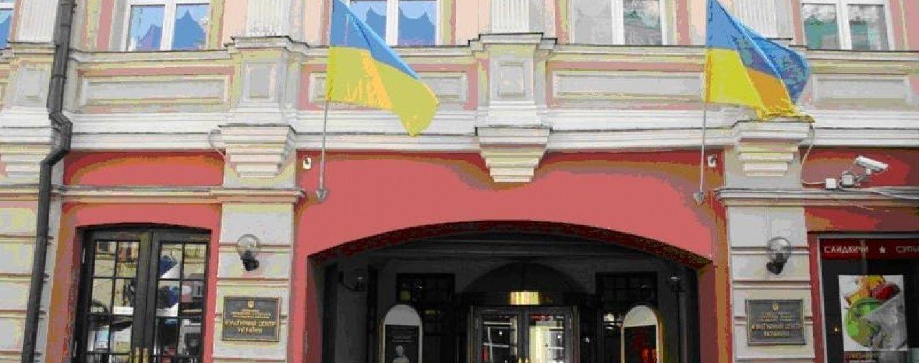 У Москві співробітники Культурного центру України захопили будівлю та не впускають гендиректора