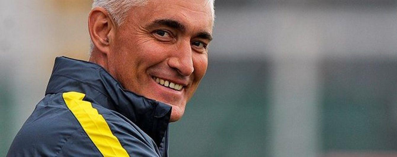 Екс-тренер збірної України перейшов у російський клуб