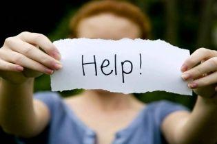 Як вчасно розпізнати справжню депресію