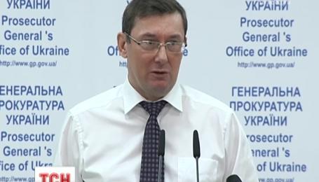 Юрий Луценко рассказал, какой ущерб государству нанесли Андрей Головач и его четыре сообщники