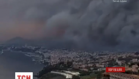 К островной столице Фуншали приближается крупный пожар
