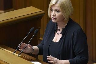 """Геращенко назвала отсрочку по безвизу для Украины """"большой исторической ошибкой"""""""