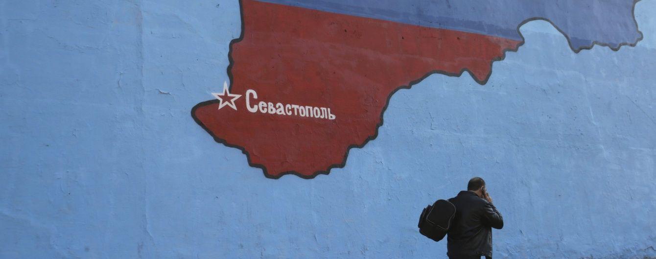 Посли ЄС подовжили санкції проти відповідальних за анексію Криму - журналіст