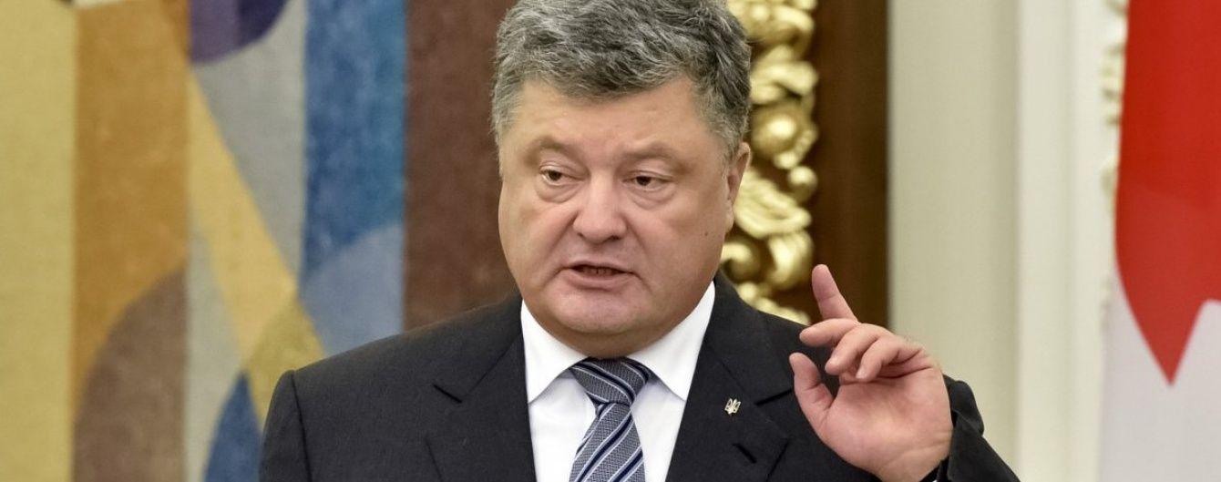 Порошенко наказав провести екстрене засідання Антитерористичного центру