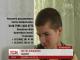 14-річний Вітя потребує допомоги небайдужих для повернення до нормального життя