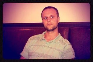 На Донеччині почнуть судити речника терориста Губарєва