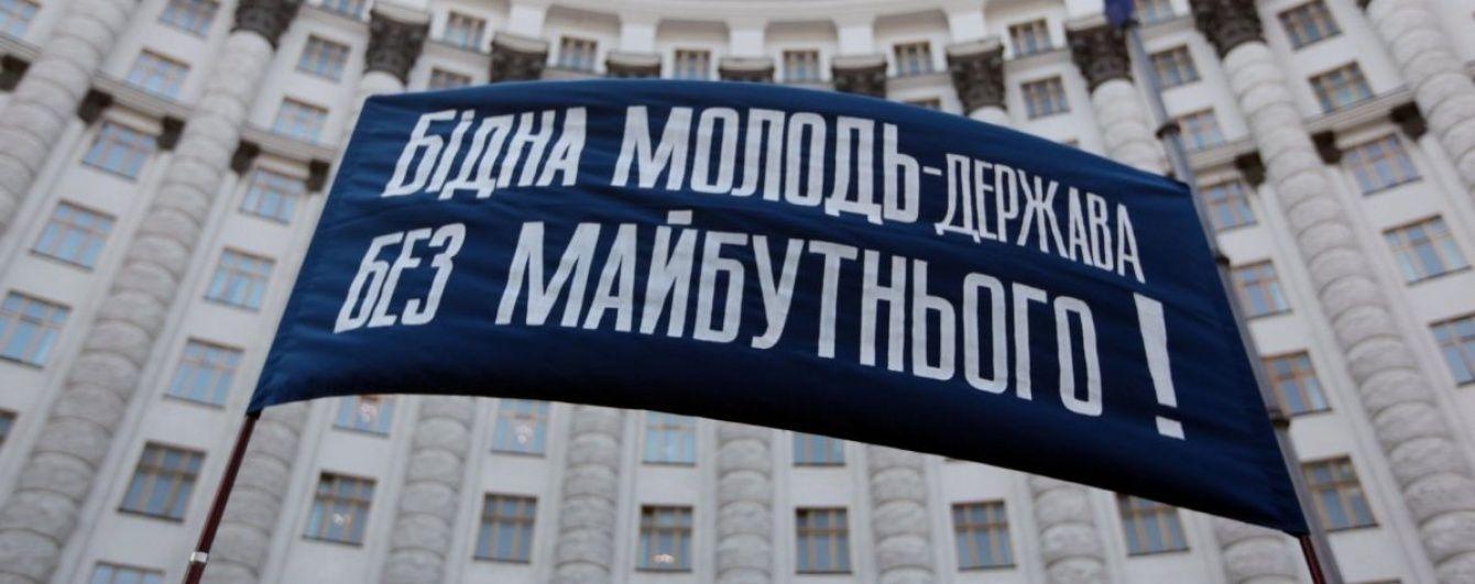 Українські стипендії як морські свинки
