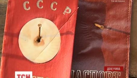 Практична декомунізація: на Донеччині бійці позбавляються радянської символіки