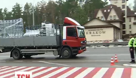 В Киеве объявили борьбу грузовикам