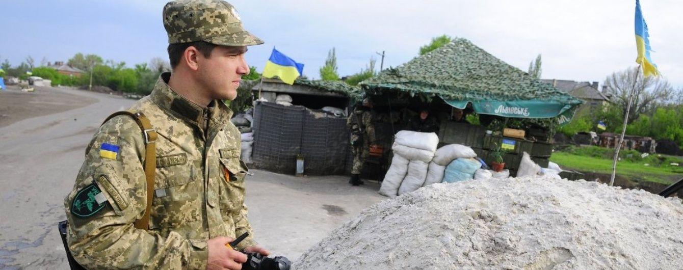 """Пункт пропуску """"Майорськ"""" після короткого розблокування знову закриють для руху"""