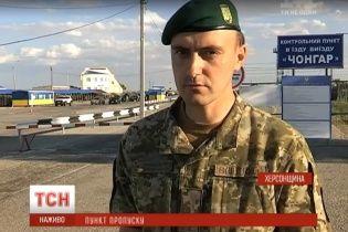 Неспокійний Крим. Що нині відбувається на пункті пропуску Чонгар