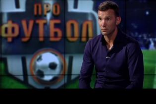 Шевченко: моє завдання - повернути вболівальникам віру в гру збірної України