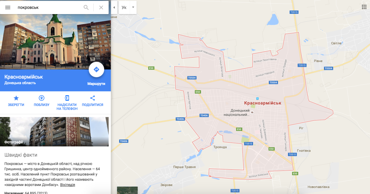 @ Google Maps