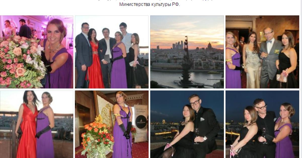 Скріншот сторінки Майі Зотової