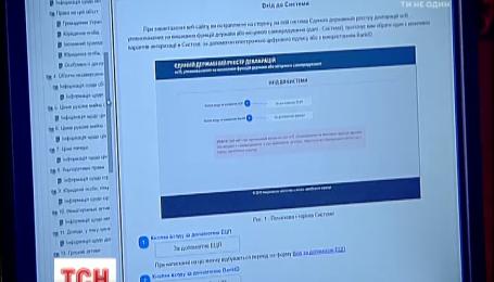 Система електронного декларування статків чиновників запрацювала без сертифіката