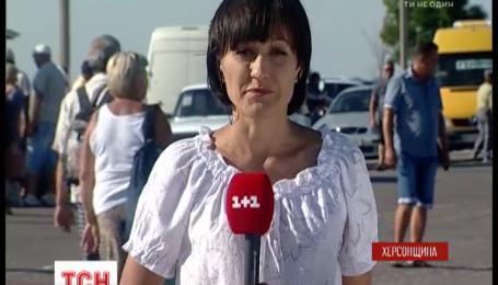 Всі пункти пропуску на адмінкордоні з окупованим Кримом працюють у штатному режимі