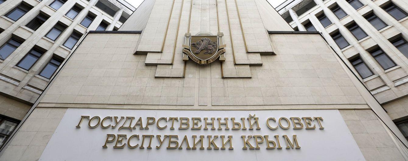 """Кремль сыграл с крымчанами в """"лохотрон"""""""