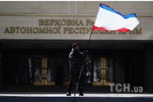 """Бывшего """"вице-премьера"""" оккупированного Крыма задержали на взяточничестве"""